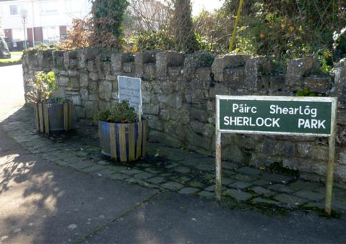 Skerries, Sherlock Park