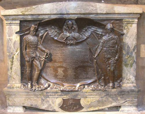 8th Hussars Boer War Memorial
