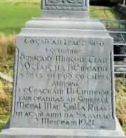 West Mayo Brigade I.R.A. Memorial