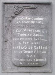 Donovan Memorial