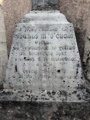 Quain Memorial