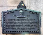 O'Dwyer Memorial