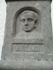 Maid of Erin Memorial