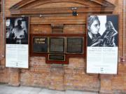 Pearse Memorial