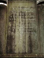 Tullamore Old Soldiers Memorial