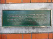 Thomas Kent Memorial