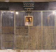 Davidson-Houston Memorial