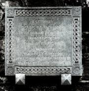 Irish Volunteers 1916 Memorial