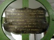 Kilmichael Ambush Memorial