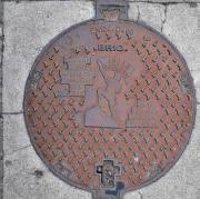 Eamonn Bulfin Memorial