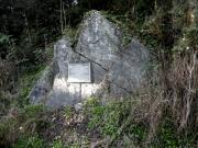 James Buckley Memorial