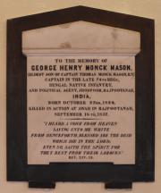 Monck Mason Memorial
