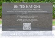United Nations Memorial