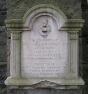 Smith Memorial