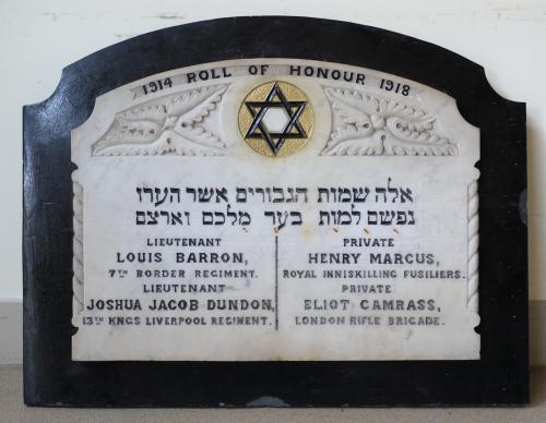 Dublin 06, Terenure Synagogue