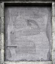 Dawson Memorial