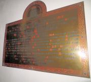 Macnamara Memorial