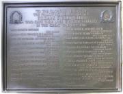 Kildare Street Club Great War Memorial