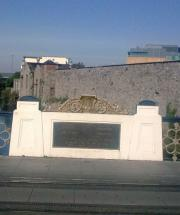 Seán Heuston Memorial