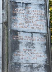 Bandon IRA Memorial