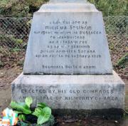 Michael Galvin Memorial