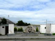 Campile Bombing Memorial