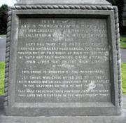 1914-1918 Memorial Cross